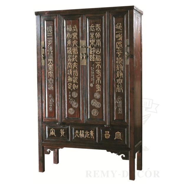 starinnyj shkaf iz temno korichnevogo dereva s kitajskimi ieroglifami kitajskij stil