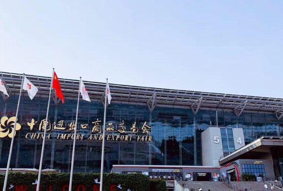 fabriki i zavody proizvoditeli kitaya kachestvennaya produkciya kantonskaya vystvaka